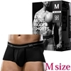 43K MENS BIGGER SHORTS (Mサイズ BLACK)